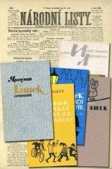Книги и рассказы Ярослава Гашека