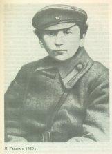 Я. Гашек в 1920 г.