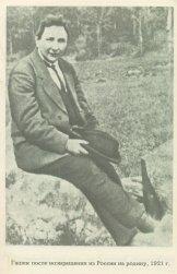 Гашек после возвращения из России на родину, 1921 г.