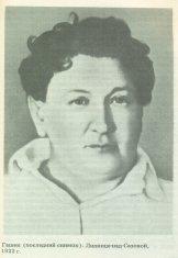 Гашек (один из последних снимков). Липнице-над-Сазавой, 1922 г.