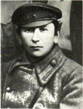 Гашек в Иркутске, 1920 (увеличенный фрагмент)